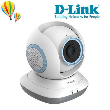 D-Link 友訊 DCS-855L 媽咪愛 高畫質H.264 寶寶用無線網路攝影機