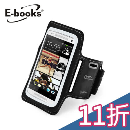 《1111》E-books N9 智慧手機4.7吋以下運動手臂套