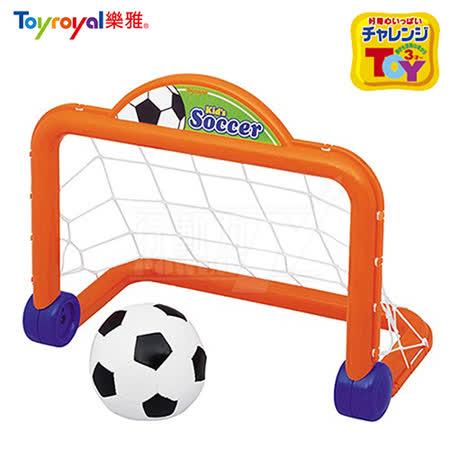 日本《樂雅 Toyroyal》足球健身玩具組