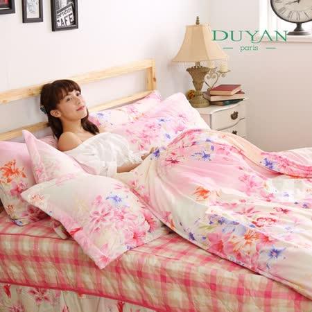 DUYAN《花谷仙境》雙人八件式舖棉兩用被床罩組