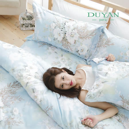 DUYAN《尋香花徑》雙人八件式舖棉兩用被床罩組