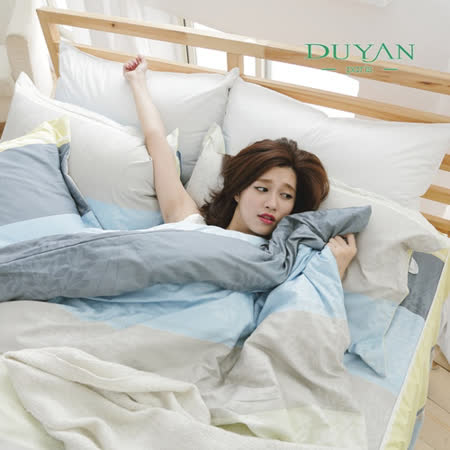 DUYAN《靜謐芳庭》雙人八件式舖棉兩用被床罩組
