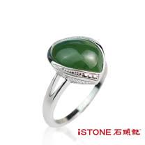 石頭記 純粹時尚碧玉戒指