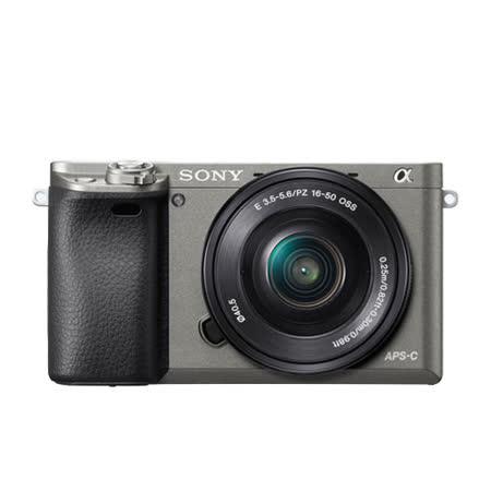 SONY A6000L 16-50mm 變焦鏡組(石墨灰-公司貨)-送32G+原廠電池+專屬座充+清潔組+保護貼
