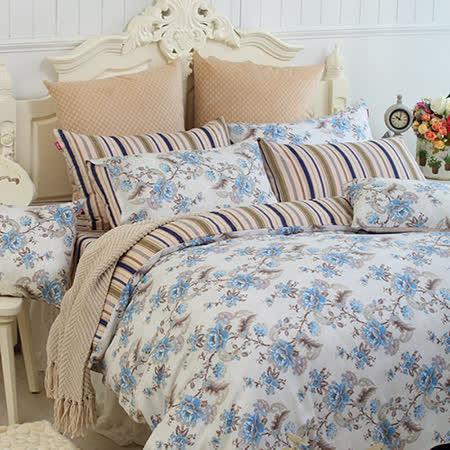 英國Abelia《幽蘭序曲》加大四件式被套床包組