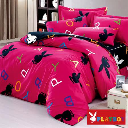 【PLAYBOY】魅力時尚 加大六件式兩用被床罩組