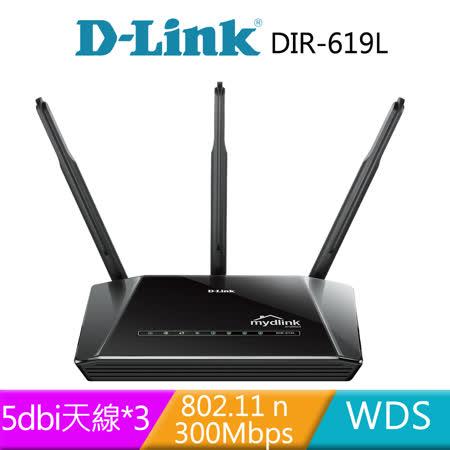 D-Link 友訊 DIR-619L Wireless N300 無線寬頻路由器