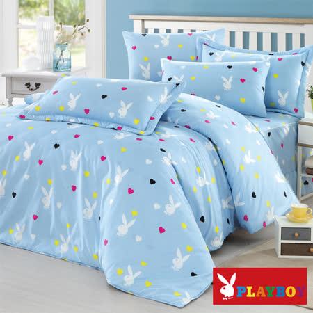 【PLAYBOY】晴朗季節 加大六件式兩用被床罩組
