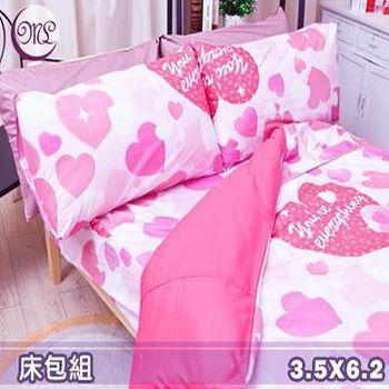 名流寢飾 100%精梳棉單人加大床包組 -怦然心動