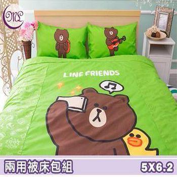 名流寢飾 LINE熊大愛自拍兩用鋪棉被套床包組 -標準雙人