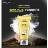 韓國MIZON 火山泥娃娃去粉刺面膜80g*2