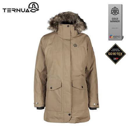 TERNUA 女GORE-TEX 長外套1642650 (S-XL) / 城市綠洲 (鵝絨、防風、防水、透氣、GORETEX、西班牙)