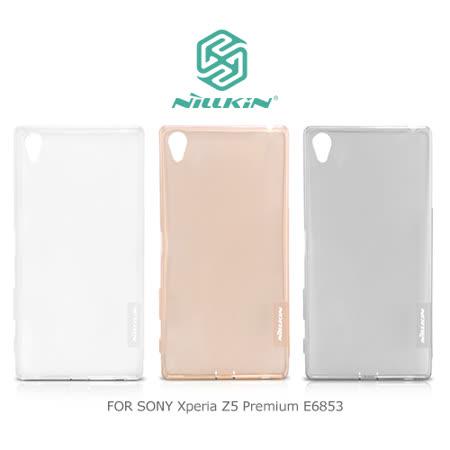 NILLKIN SONY Xperia Z5 Premium E6853 本色TPU軟套