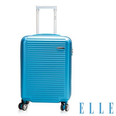 ELLE 法式 裸鑽橫條紋霧面防刮系列20吋 輕 鑽石顆紋~海藍EL31168A20~63