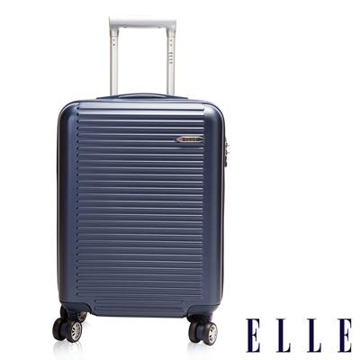 ELLE 法式 裸鑽橫條紋霧面防刮系列20吋 輕 鑽石顆紋~寶藍EL31168A20~42