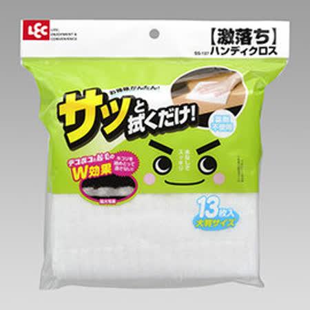 【日本LEC】激落除塵紙巾 SS-137