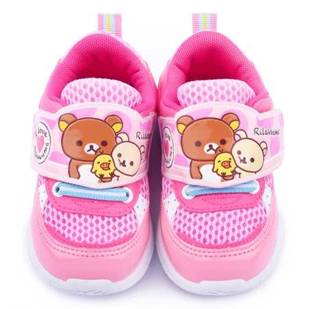 童鞋城堡-拉拉熊 中童 可愛透氣運動鞋KM6602-粉
