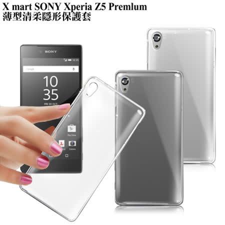 X_mart SONY Xperia Z5 Premium 薄型清柔隱形保護套