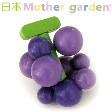 「日本Mother Garden 」野草莓巨峰葡萄