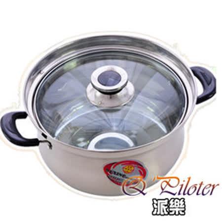 《派樂》節能王24cm免火再煮鍋3.6L-省時省錢又省力燜煮鍋不鏽鋼湯鍋免顧火