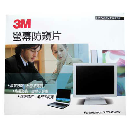 3M 螢幕防窺片 18.5吋W9 16:9(410*231mm)