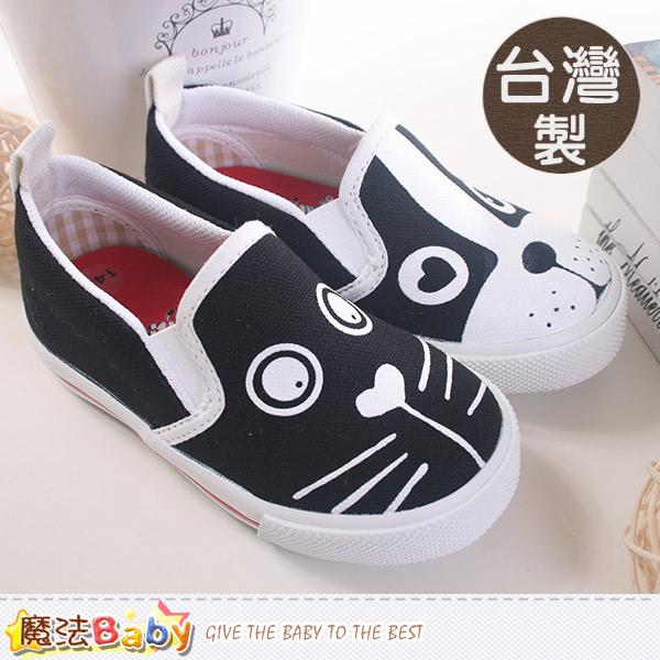 魔法Baby~台灣製兒童帆布鞋 sh8770