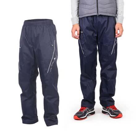 (男) KAPPA 雙層風褲-路跑 慢跑 運動長褲 休閒長褲 丈青白