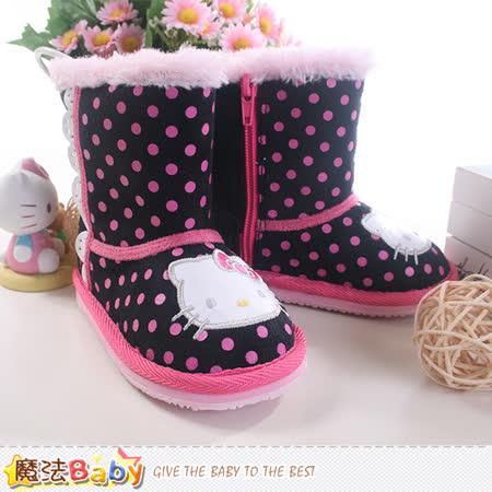 魔法Baby~女童雪靴 Hello kitty授權正版長筒靴 sh8800