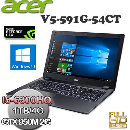 【ACER宏碁】V5-591G-54CT 15.6吋FHD Intel i5-6300HQ四核心 4G記憶體 1TB Win10超值電競影音筆電 - 加贈32G隨身碟