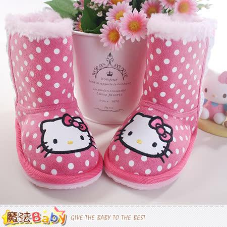 魔法Baby~女童雪靴 Hello kitty授權正版長筒靴 sh8817