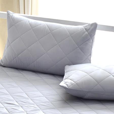 美夢元素 繽紛馬卡龍保潔枕頭套二入〈經典灰〉