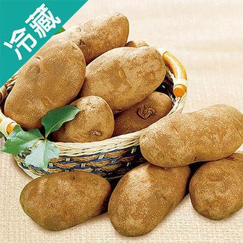 美國褐皮馬鈴薯6粒(200g±5%/粒)