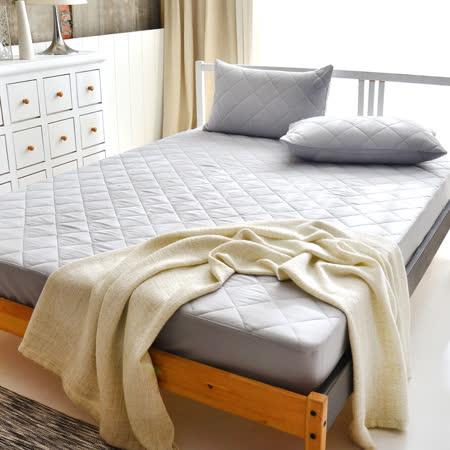 美夢元素 繽紛馬卡龍保潔床墊-單人〈經典灰〉