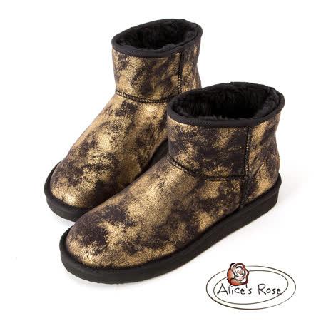 Alice's Rose 時尚金屬紋毛絨內增高雪靴-黑金