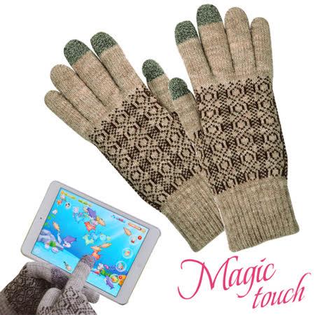【私心大推】gohappy快樂購物網【Magic Touch】第三代保暖電容式螢幕觸控手套(北歐淺咖25cm)評價如何大 遠 百 超市
