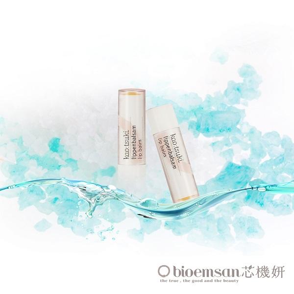 《bioemsan芯機妍》長效修護潤唇膏