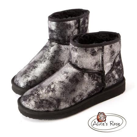 Alice's Rose 時尚金屬紋毛絨內增高雪靴-黑銀