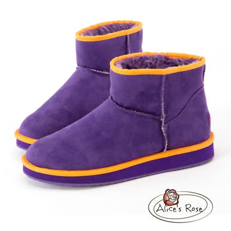 Alice's Rose 撞色滾邊毛絨內增高雪靴-紫色