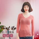 【BeautyFocus】遠紅外線輕薄保暖內搭衣-5416豆沙色