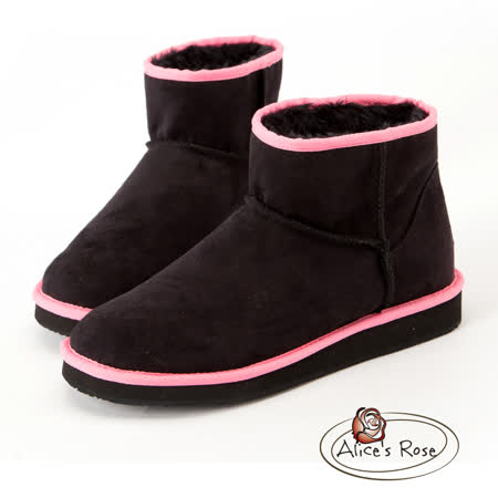 Alice's Rose 撞色滾邊毛絨內增高雪靴-黑色