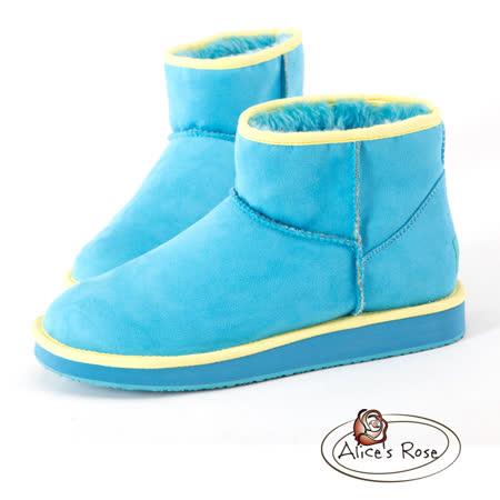 Alice's Rose 撞色滾邊毛絨內增高雪靴-藍色
