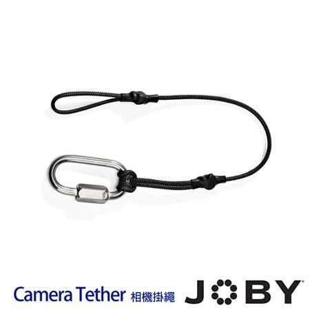 JOBY Convertible Neck Strap 變換背帶 JA8