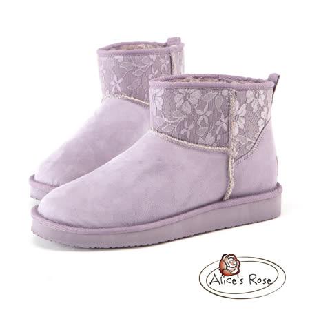 Alice's Rose 蕾絲拼接粉嫩色系內增高雪靴-紫色