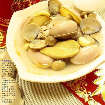 常饌 李師父生鮮雞南福- 200g/包