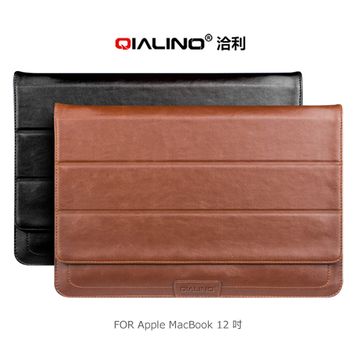 QIALINO Apple MacBook 12 吋 三折內膽包