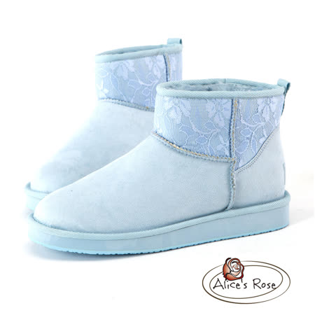 Alice's Rose 蕾絲拼接粉嫩色系內增高雪靴-藍色