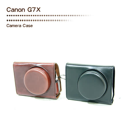 手工皮套 For Canon G7X (兩件式)