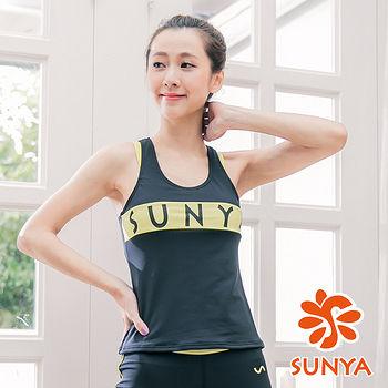 SUNYA 素雙肩長版運動背心-黑(S~XL)