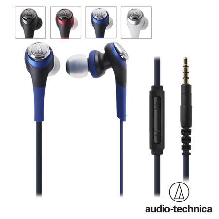 鐵三角 ATH-CKS550i iPod/iPhone/iPad專用耳塞式耳機
