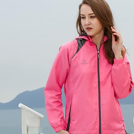 【PB】女運動外套(PB5128-28)